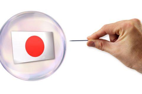 Japan bubble